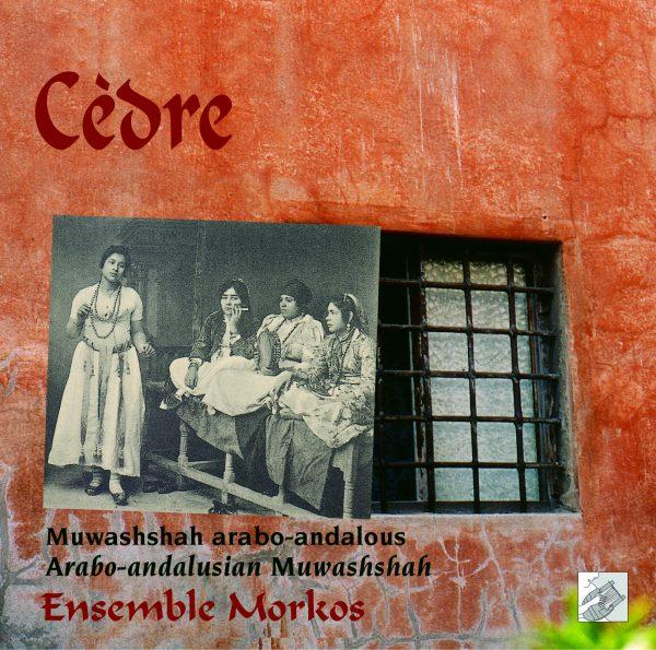 Cèdre Ensemble Morkos