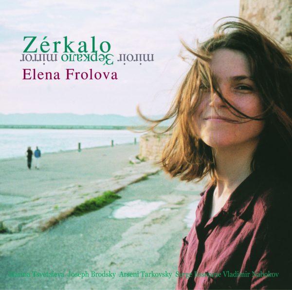Zerkalo Elena Frolova