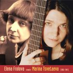 Elena Frolova chante Marina Tsvetaeva